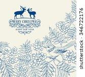 Christmas Background Bush Rowa...