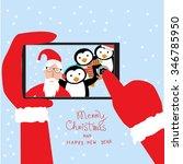 hipster santa claus  selfie... | Shutterstock .eps vector #346785950