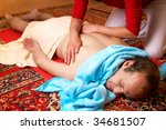 thai massage is a type of... | Shutterstock . vector #34681507