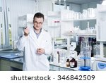 lab scientist worker in glasses ... | Shutterstock . vector #346842509