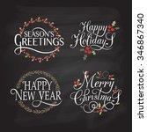 merry christmas   happy new... | Shutterstock .eps vector #346867340
