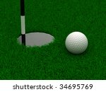 3d golf. | Shutterstock . vector #34695769