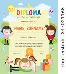 preschool elementary school... | Shutterstock .eps vector #347021168