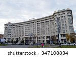 Small photo of BUCHAREST, ROMANIA - NOVEMBER 2015: The JW Marriott Grand Hotel stands behind the parliament. Once a utilitarian building in Ceausescu's Civic Centre, it became a luxury hotel after the revolution.