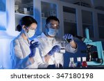 Постер, плакат: science chemistry biology medicine