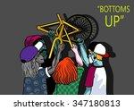 do your best | Shutterstock .eps vector #347180813