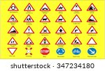 road signs mixed circle and... | Shutterstock . vector #347234180