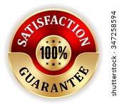 red 100 percent satisfaction... | Shutterstock .eps vector #347258594