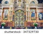 st petersburg  russia  ...   Shutterstock . vector #347329730