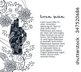 element yoga jnana mudra hands...   Shutterstock .eps vector #347520686