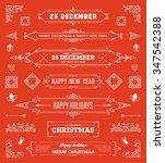 christmas decorations set.... | Shutterstock .eps vector #347542388