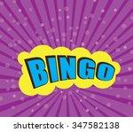 bingo  comic speech bubble ...