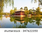chengde imperial summer resort... | Shutterstock . vector #347622350