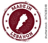 vintage made in lebanon stamp.... | Shutterstock .eps vector #347638148