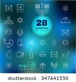 jewish church traditional... | Shutterstock .eps vector #347641550