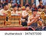 bali  indonesia   june 21  2015 ...   Shutterstock . vector #347657330