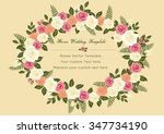 vintage roses wedding vector... | Shutterstock .eps vector #347734190