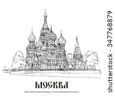 st. basil's cathedral  moscow ... | Shutterstock .eps vector #347768879