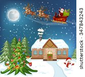 merry christmas card.... | Shutterstock . vector #347843243