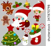 christmas set  santa claus ... | Shutterstock .eps vector #347870798
