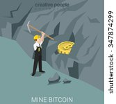 bitcoin miner mine process flat ... | Shutterstock .eps vector #347874299