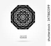fashion mandala  doily round ... | Shutterstock .eps vector #347882399