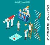 gene engineering chemical... | Shutterstock .eps vector #347884406