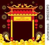 Chinese New Year  Chinese Gate...
