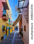 Small photo of Aegina, Greece - November 23, 2015: Streets in the centre of Aegina town on Aegina island, Greece
