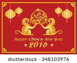 happy chinese new year 2016... | Shutterstock .eps vector #348103976