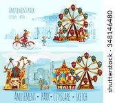 amusement park sketch cityscape ... | Shutterstock .eps vector #348146480