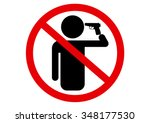 don't commit suicide sign | Shutterstock .eps vector #348177530