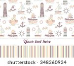 cute vector seamless baby... | Shutterstock .eps vector #348260924