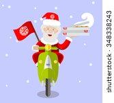 Santa Claus Food Delivery Man...