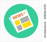 icon of folded newspaper | Shutterstock .eps vector #348361433