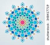 beautiful arabic geometric... | Shutterstock .eps vector #348417719