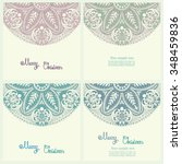 set of color  ornament for... | Shutterstock .eps vector #348459836