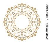 vector decorative line art... | Shutterstock .eps vector #348501800