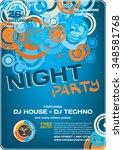 vector night party invitation... | Shutterstock .eps vector #348581768