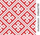 belorussian ethnic ornament ... | Shutterstock .eps vector #348660788