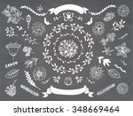 the set of hand drawn vector... | Shutterstock .eps vector #348669464