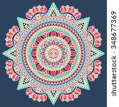 mandala. vintage decorative... | Shutterstock .eps vector #348677369