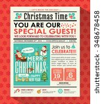 christmas party poster invite... | Shutterstock .eps vector #348678458