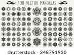 set of ornate lacy doodle... | Shutterstock .eps vector #348791930