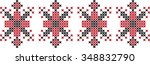 embroidered pattern on... | Shutterstock .eps vector #348832790