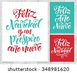 vector spanish christmas cards... | Shutterstock .eps vector #348981620