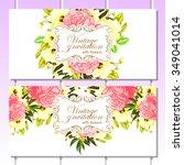 vintage delicate invitation... | Shutterstock . vector #349041014