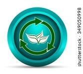 recycle arrows icon. internet... | Shutterstock . vector #349050998