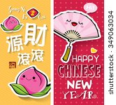 chinese new year cards.... | Shutterstock .eps vector #349063034