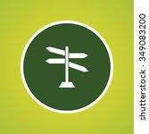 blank road icon | Shutterstock .eps vector #349083200